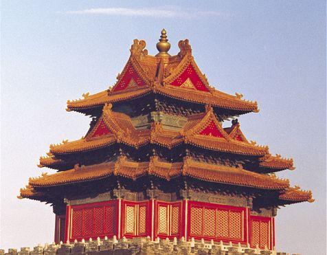 Императорский дворец в пекине доклад 1213