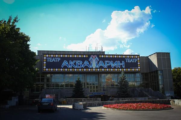 Аквамарин музыкальный театр схема зала фото 521