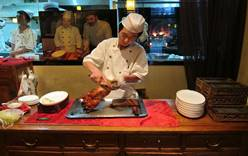 Peking Duck Private Kitchen