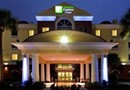 Holiday Inn Express Hotel & Suites North Saint Petersburg