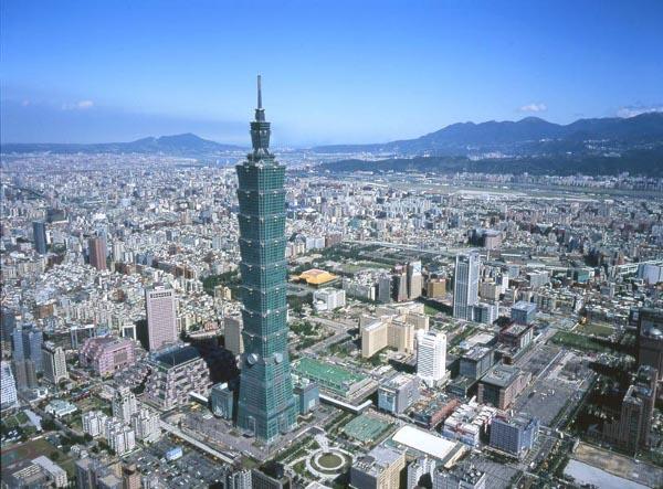 Картинки по запросу картинки тайвань